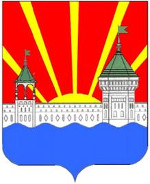dzerginskiy