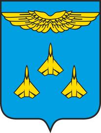 gukovskiy