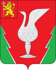 gus-hrustalniy