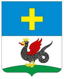 kashira