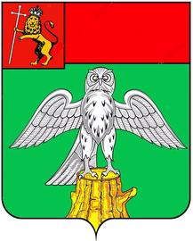 kirgach