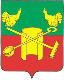 kolchugino