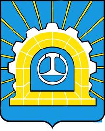 sсherbinka